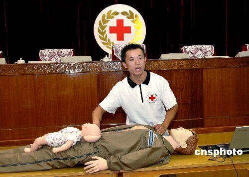 上海3万名托幼教师将接受儿童急救基本技能培训