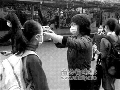 香港暴发流感现以致3儿童死亡 25所学校现疫情