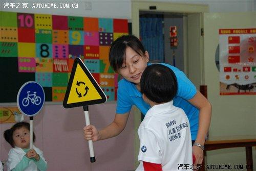 2007年宝马儿童交通安全训练营活动在成都举行