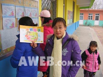 山东临沭一农村幼儿园为家长布置家长作业