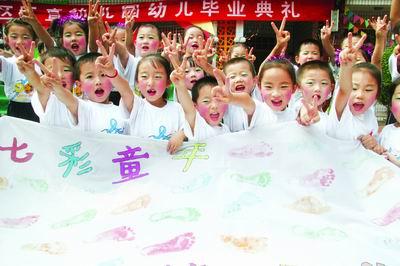 安阳宝宝特殊毕业典礼 将小脚丫留在幼儿园