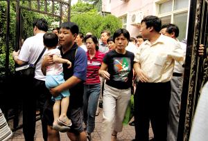 北京化工幼儿园因改造停办 300名儿童失学