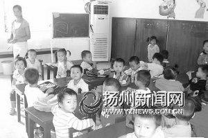 3月底前扬州黑幼儿园全部关门