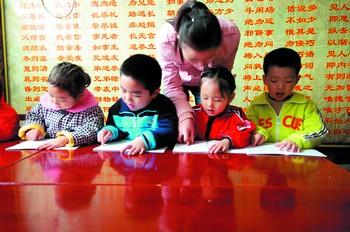 星城兴起幼儿国学热家长:孩子变得知书达礼