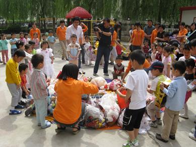 美格双语幼儿园赈灾捐赠活动