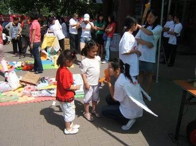 儿童希望救助基金会大型义卖宣传活动