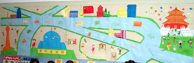 幼儿园主题墙布置:中华世纪坛