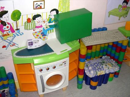 幼儿园环境布置:娃娃家
