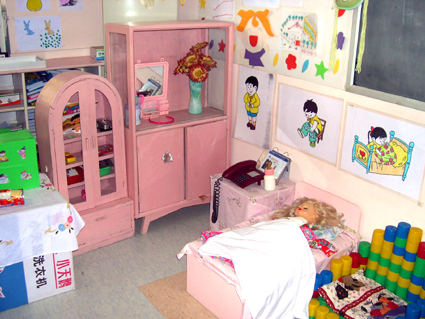 幼儿园环境布置:娃娃家9