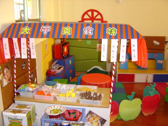 幼儿园家具手工制作图片