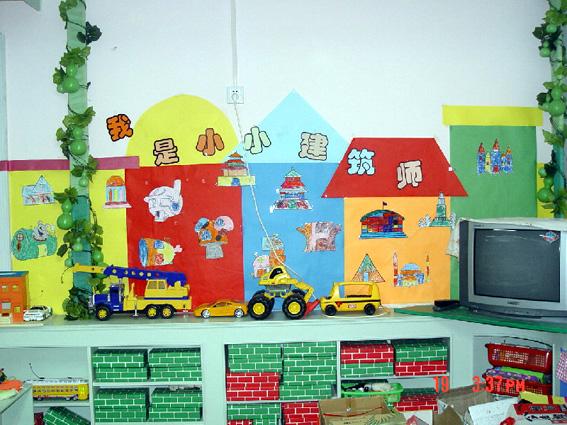 幼儿园环境布置:建构区10