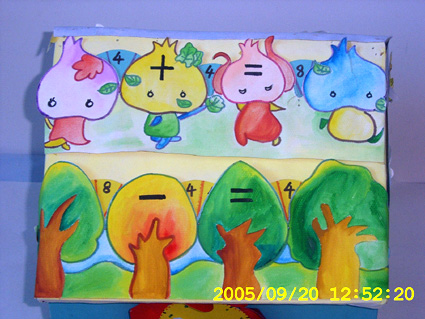 幼儿园动物彩铅画图片大全