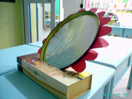 幼儿园玩教具制作:魔镜图片