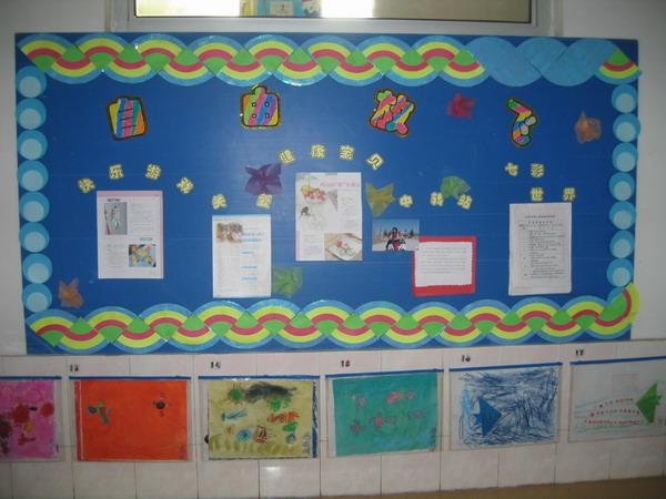 幼儿园环境布置:家园栏1