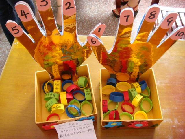 幼儿教师手工制作:数学指套