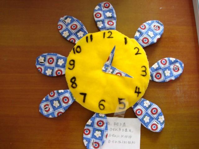 小动物抛飞盘  幼儿园中班科学教案:有趣的飞盘  幼儿玩教具制作:自制