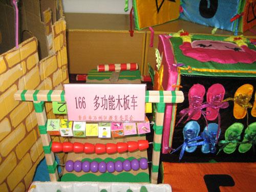 幼儿园自制玩教具:多功能木板车