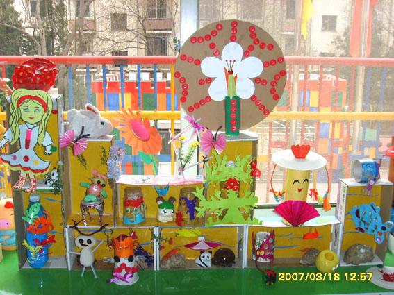 幼儿园环境布置:自然角14