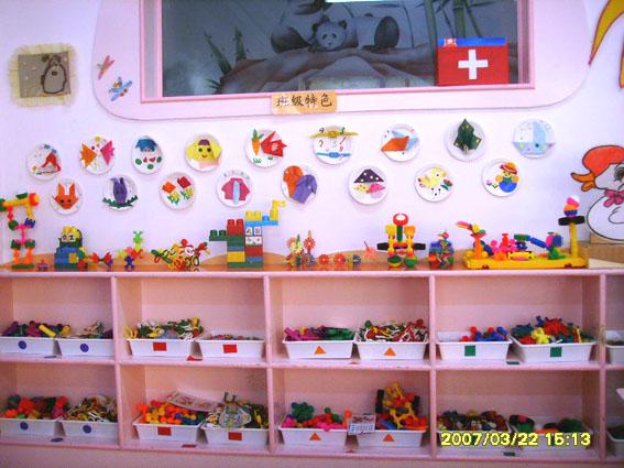 幼儿园环境布置:活动区材料13图片