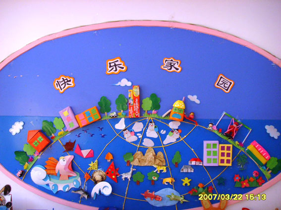 幼儿园环境布置:快乐家园-- 专题导航 - 浙江学前教育