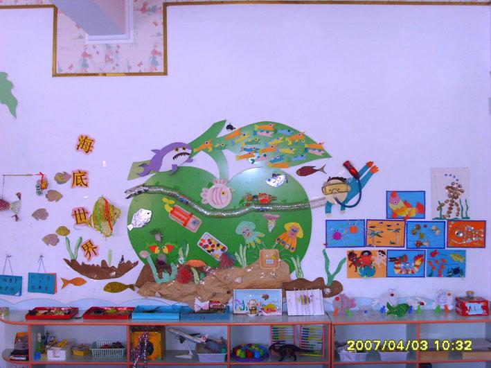 幼儿园主题墙饰图片:海底世界3