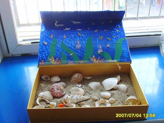 幼儿园 玩教具制作 : 海底世界  玩具功能: 和幼儿共同收集海里贝壳,让幼儿了解海底各种生物。 制作方法: 蛋糕盒内放入细沙及和幼儿共同收集到的各种贝壳,背景以蓝色为海洋,添加各种小鱼及海底生物的图片。 制作者: 郭慧芬 郑雅丹 北京市芳群第二幼儿园