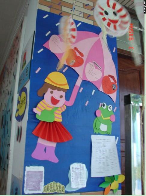 幼儿园家园栏布置4