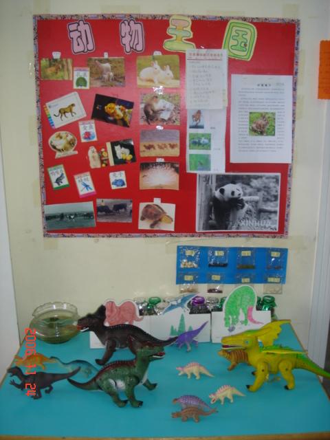 幼儿园主题墙布置:动物王国