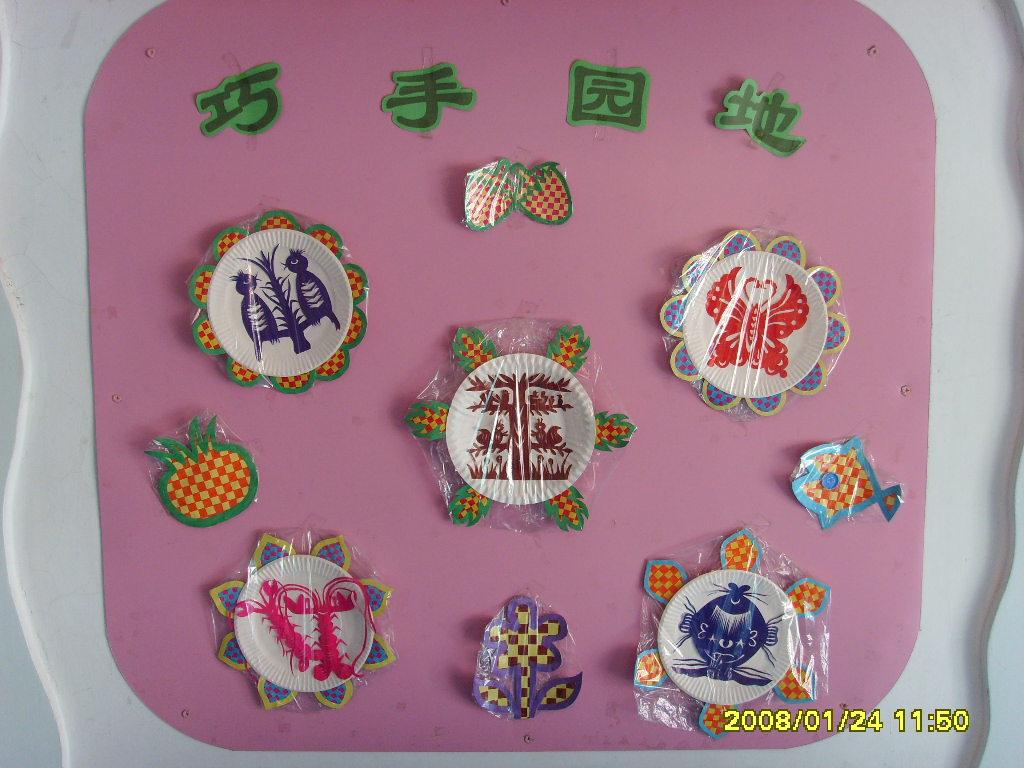 幼儿园区角布置:巧手园地剪纸作品欣赏