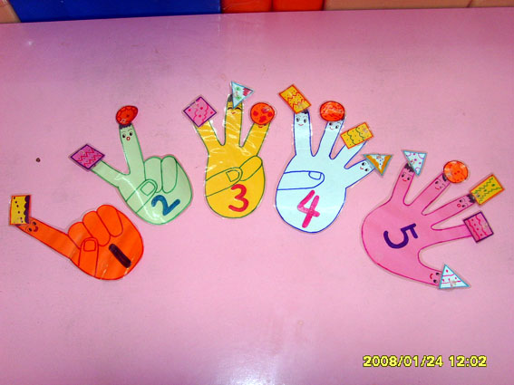 幼儿园民间游戏论文_幼儿园玩教具制作:多功能手指游戏-- 分类导航 - 浙江学前教育网