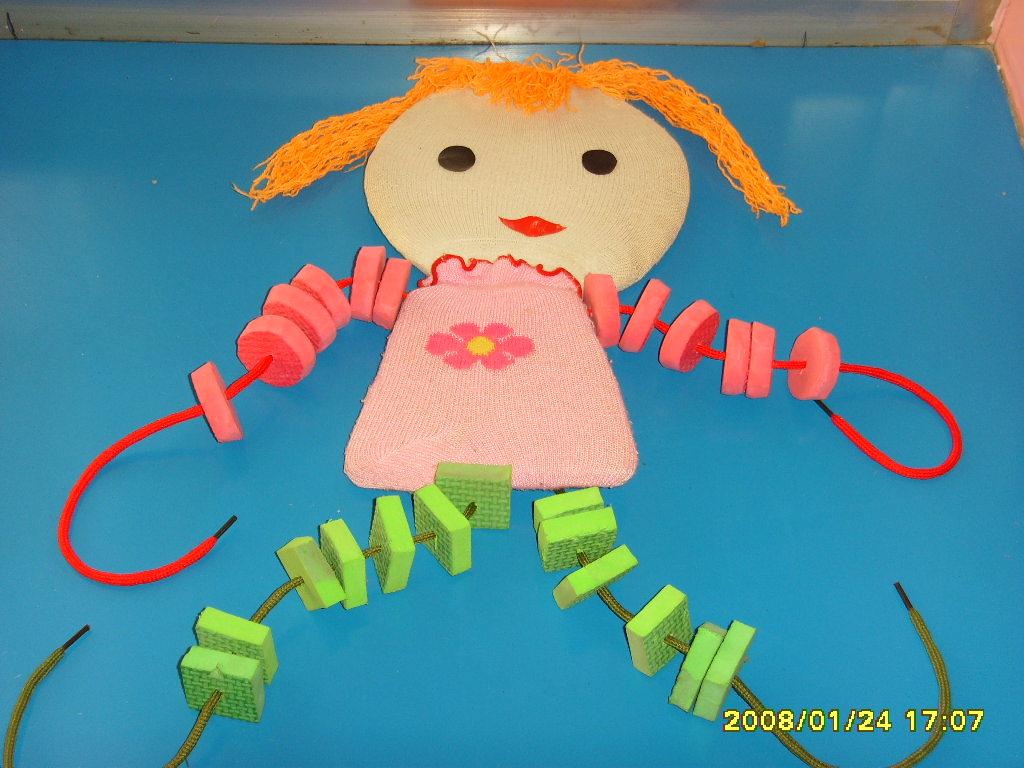幼儿园玩教具制作—跳舞的小人