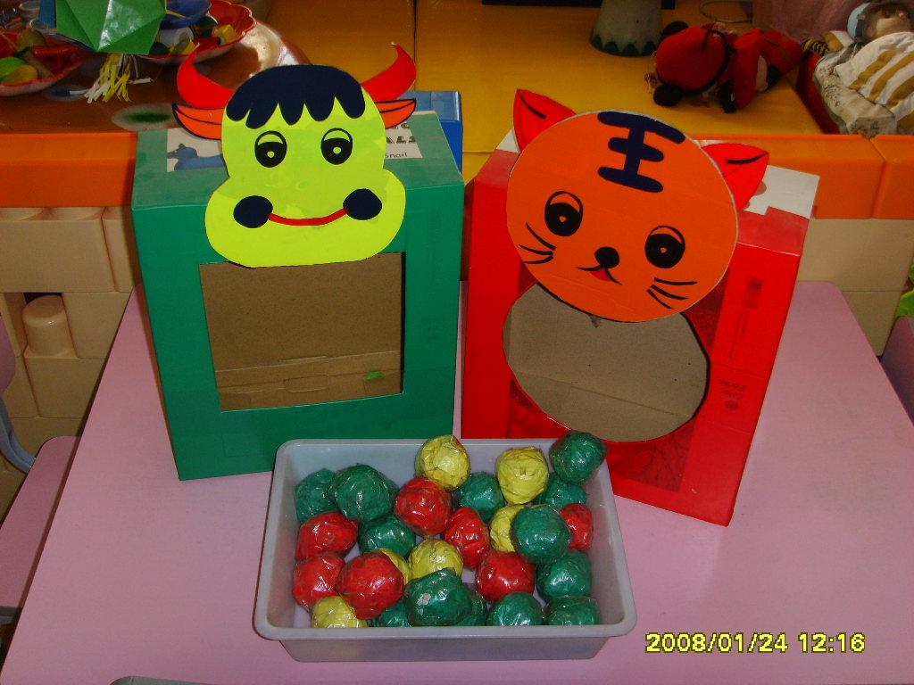 幼儿园玩教具制作—喂小动物