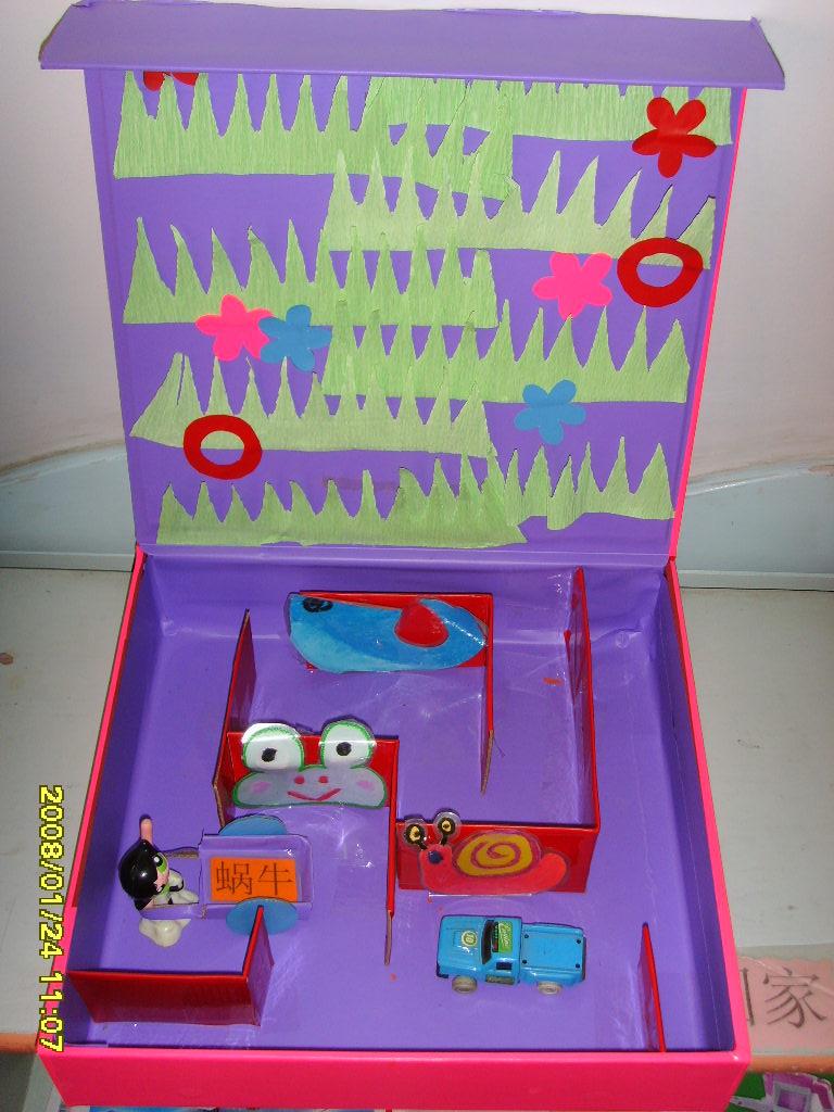 幼儿园玩教具制作—动物迷宫