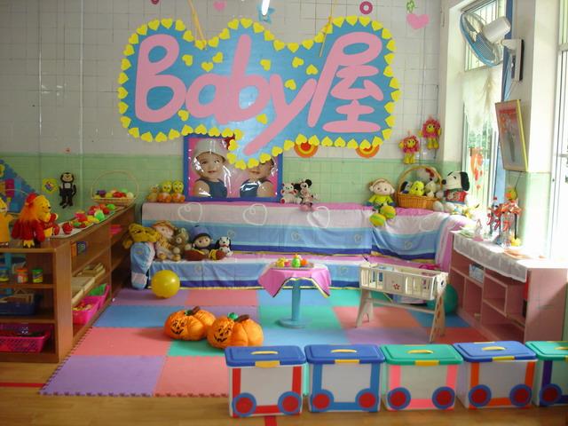 幼儿园区角布置:娃娃家(北鼻的家)-区角环境布置-图片