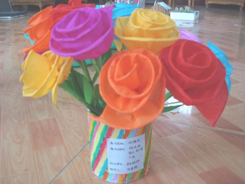 幼儿教师 手工制作 玫瑰 花 废旧物制作 图片