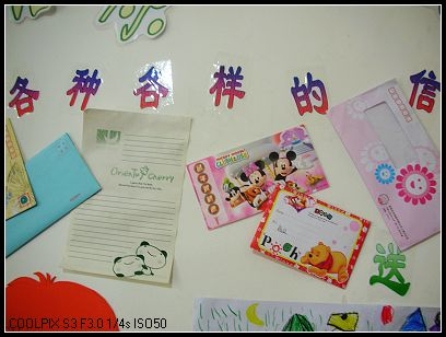 主题墙面:各种各样的信-幼儿园主题墙-图片