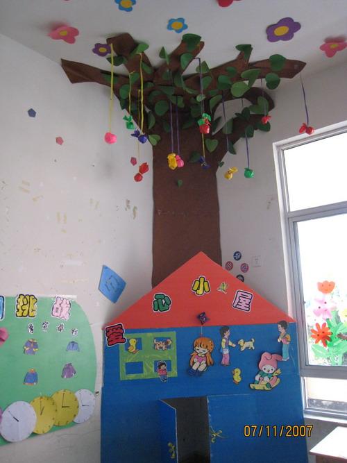 幼儿园活动区布置:爱心小屋 专题导航