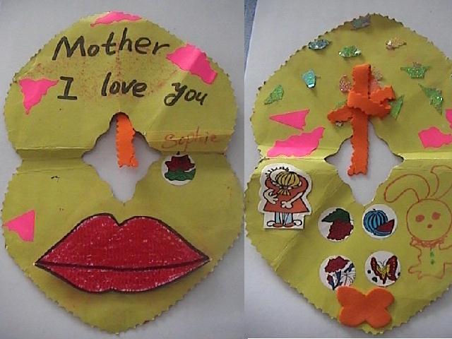 幼儿手工制作:母亲节贺卡