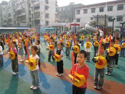临浦幼:独具特色的早操活动