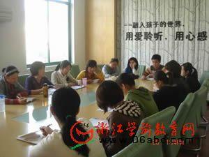 """闻裕顺塘北园:""""新星杯""""参赛教师开展说课、评课活动"""