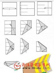 12种纸飞机的折法