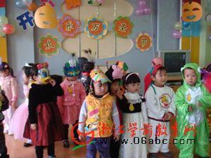 杭州文新幼:我们的万圣节