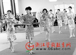 新闻视点:杭州200名幼师走T台