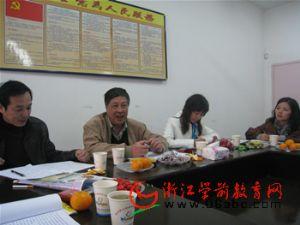 临浦幼儿园:举行市级课题中期研讨活动