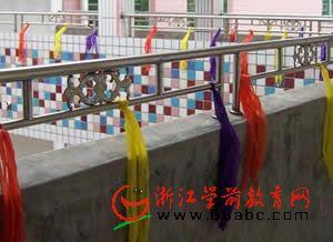 幼儿园走廊装饰:编辫子--喜庆点缀