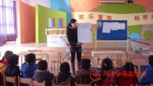 缙云:民办幼儿园教师数学活动评比