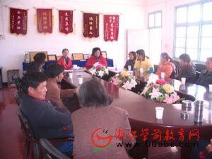 贵门乡中心幼儿园举行家长学校讲座
