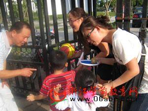"""宁波市新城第一幼:""""我带你走""""防骗安全演习活动"""