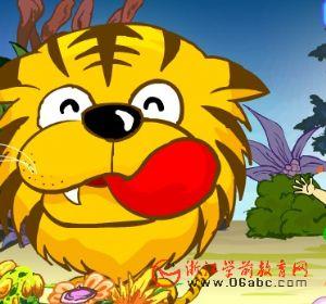 英文游戏FLASH:吃字的老虎
