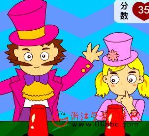 益智小游戏FLASH:魔术师1